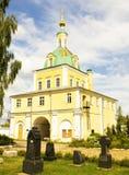 Pereslavl-Zalesskiy Zdjęcia Stock