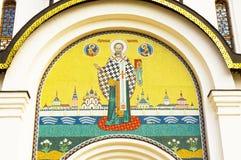Pereslavl-Zalesskiy Obrazy Royalty Free