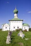 Pereslavl Zalessky Danilov monastery Church of All saints Royalty Free Stock Photos