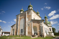Pereslavl Zalessky Goretsky monastery of the Dormition Cathedral. Bell arc Royalty Free Stock Photography
