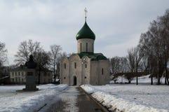 Pereslavl-Zalessky, RÚSSIA - 12 de março de 2017: Catedral de Spaso-Preobrazhensky Foto de Stock