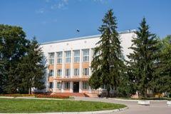 Pereslavl-Zalessky, Russland - 20. August 2017: Stadt-Verwaltungs-Gebäude in Pereslavl-Zalessky, Yaroslavskaya-Region Lizenzfreie Stockbilder