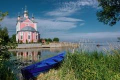 Pereslavl-Zalessky town in Russia. Stock Photo