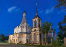 Pereslavl-Zalessky, Yaroslavl region, Russia Royalty Free Stock Image