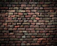 Perfect grunge brick wall background Stock Image