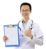 Perfect Medical Test Results Stock Photography