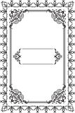 Perfect ornate frame Royalty Free Stock Photo