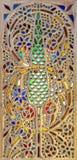 Perforerade stuckaturfönstret för ottomanen dekorerade eran med färgrikt fläckexponeringsglas med blom- modeller Arkivfoton