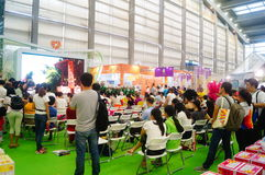 Performance activities, the Fifth China Charity Project Exchange Exhibition Royalty Free Stock Photography