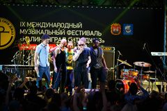 Performance of Mop Mop internationally jazz festival Royalty Free Stock Photo