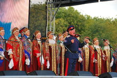 The performance of the national team. Musical stage performance of the folk band in the Park Kolomenskoye. Moscow Stock Image