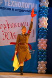 The performance of Russian soldiers, dancers of song and dance ensemble of the Leningrad military district. Royalty Free Stock Image