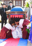 A performance of the Traditional Korean Wedding. Stock Image