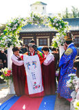 A performance of the Traditional Korean Wedding. Royalty Free Stock Images