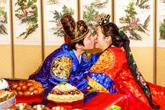 A performance of the Traditional Korean Wedding. Stock Photos