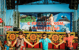 The performance of young singer Sony Lapshakova on the occasion of the youth Day in the Kaluga region in Russia on 27 June 2016. Lapshakova Sonia (Moscow)- a Stock Images