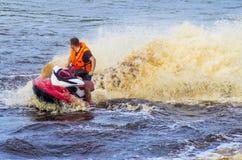 Performances, Watercraft, Tyumen Stock Photography