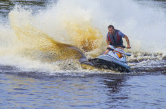 Performances, Watercraft, Tyumen Stock Photo