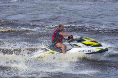 Performances, Watercraft, Tyumen Royalty Free Stock Photography
