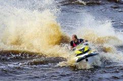 Performances, Watercraft, Tyumen Royalty Free Stock Image