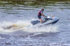 Performances, Watercraft, Tyumen Royalty Free Stock Photos