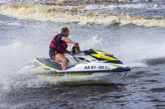Performances, Watercraft, Tyumen Royalty Free Stock Photo