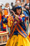 Performer at Jakar Dzong traditional culture festival in Bumthan Stock Photos