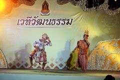 Performers on stage for Thai King's birthday, a Royalty Free Stock Photo