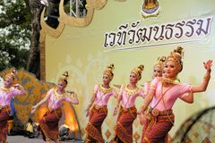 Performers on stage for Thai King's birthday, a Stock Photos