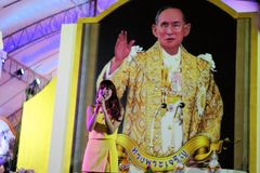Performers on stage for Thai King's birthday, a Royalty Free Stock Photos