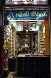Perfume la tienda en los bazares de Damasco, Siria Imagenes de archivo