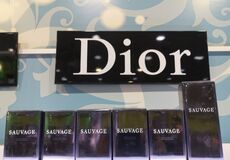 Perfume Sauvage perfume brand Dior, owned by French corporation Christian Dior in the shopping center on January 15, 2020 at