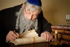 Pergamino judío Foto de archivo libre de regalías