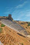 Pergamon Foto de Stock Royalty Free