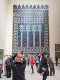 Pergamon museum in Berlin Royalty Free Stock Images