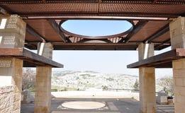 Pergola. Sherover Promenade, Jerusalem Stock Photos