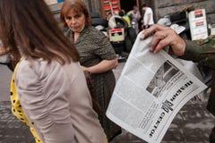 Periódico derecho del sector Fotografía de archivo