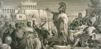 Pericles悼辞 免版税库存图片