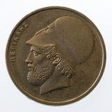 Pericles, ancient Greek leader and statesman, on 2. 0 drachmas coin (1984), isolated on white Royalty Free Stock Photography