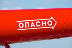 Perigo no russo Fotos de Stock Royalty Free