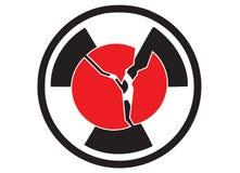 Perigo nuclear de Japão Imagem de Stock Royalty Free