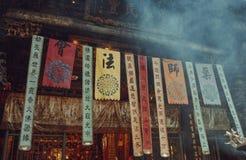 Periodi d'attaccatura al tempio di Lungshan Immagini Stock Libere da Diritti