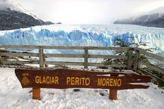 perito του Moreno Στοκ εικόνες με δικαίωμα ελεύθερης χρήσης