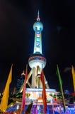 Perle Shanghais orientalischer Fernsehturm Lizenzfreie Stockfotos