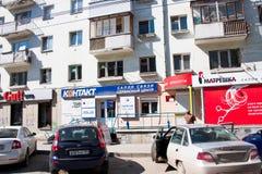 Perm, Ρωσία - 30 Απριλίου 2016: Καταστήματα στο σπίτι διαμερισμάτων Στοκ εικόνες με δικαίωμα ελεύθερης χρήσης