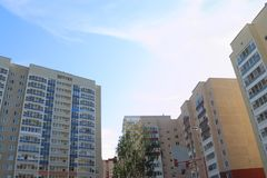 PERM, ΡΩΣΊΑ - 13 ΙΟΥΛΊΟΥ 2017: Νέα κατοικημένα κτήρια, το 2014 Στοκ φωτογραφία με δικαίωμα ελεύθερης χρήσης