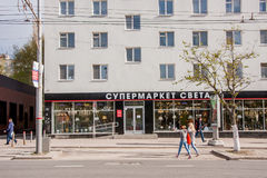 Perm, Ρωσία - 9 Μαΐου 2016: Καταστήματα σε ένα σπίτι διαμερισμάτων Στοκ φωτογραφίες με δικαίωμα ελεύθερης χρήσης