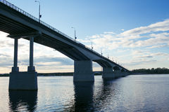 Perm. Communal Bridge. Stock Photo