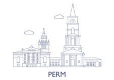 Perm, le costruzioni più famose della città Immagine Stock