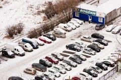Perm, październik 31,2015: miasto Perm parking Fotografia Stock
